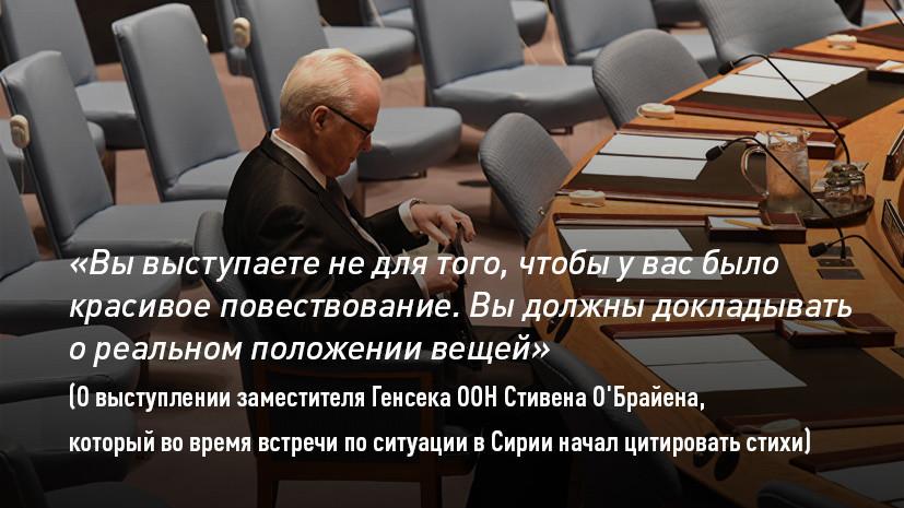 «Не надо заниматься перекройкой геополитического одеяла»: словами Виталия Чуркина