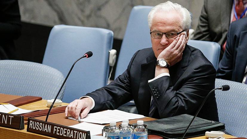 «Когда он начинал говорить, все затихали»: мир вспоминает Виталия Чуркина
