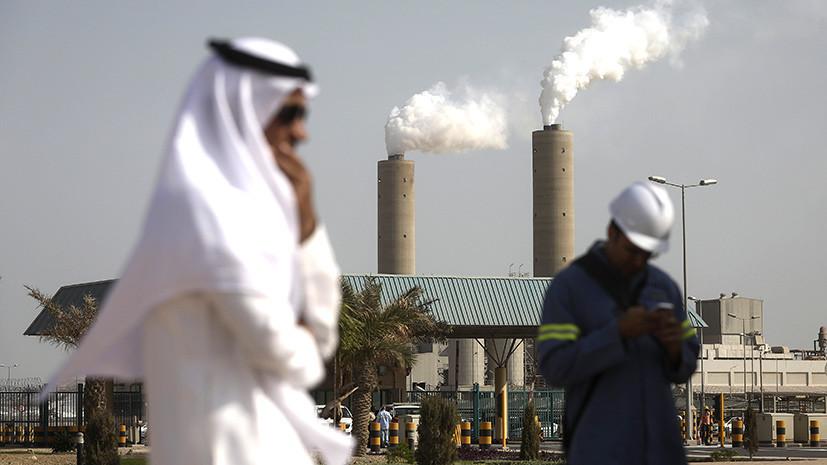 Военные добили бюджет: Саудовская Аравия столкнулась с сильнейшим за семь лет кризисом