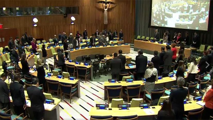 Дебаты Совбеза ООН под председательством Украины по вопросам конфликтов в Европе