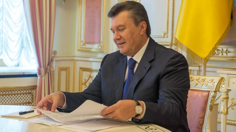 Письмо Януковича Путину
