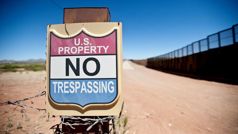 Выгодное строительство: мексиканская стена Трампа сэкономит Америке $64 млрд