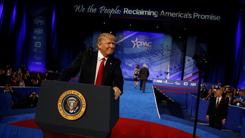 Вернулся, победил: о чём говорил Трамп на конференции консерваторов CPAC
