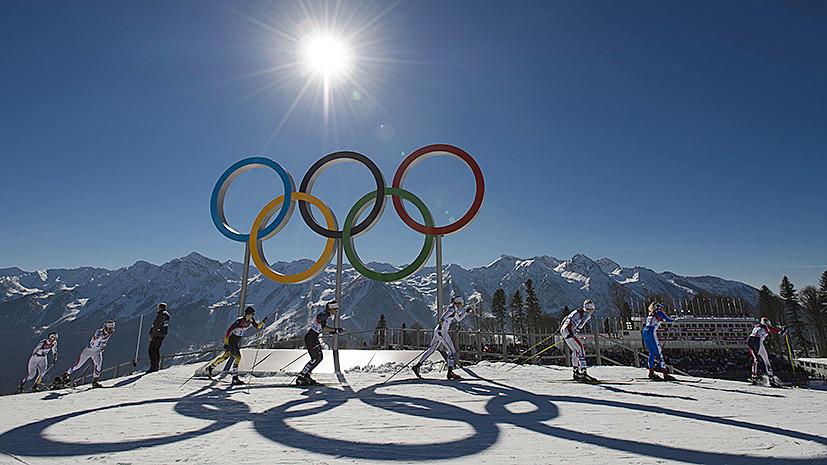 Реакция чиновников и спортсменов на письмо МОК о допинге в России