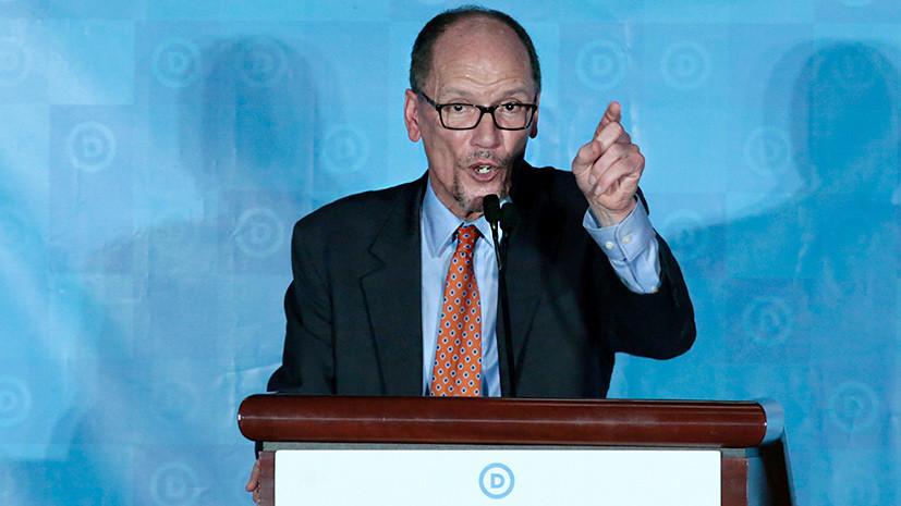 новый глава Нацкомитета демократов США пообещал Трампу борьбу