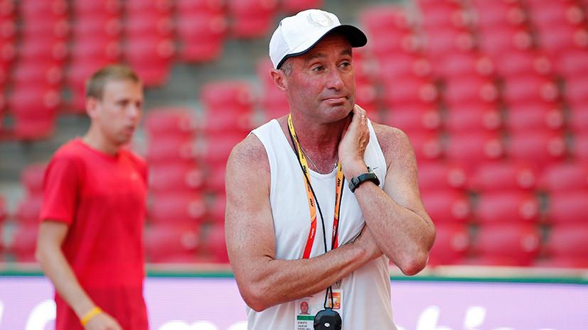 Двойные стандарты: известного американского тренера подозревают в нарушении кодекса WADA