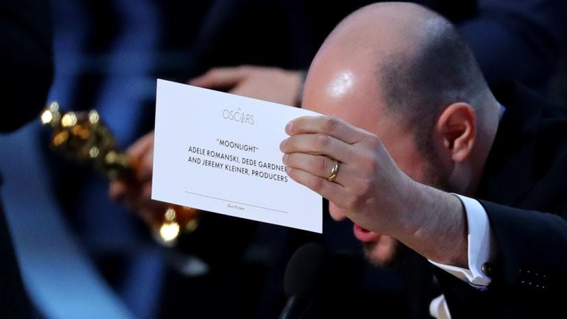 Агент КГБ и русские хакеры: реакция соцсетей на ошибку организаторов «Оскара»