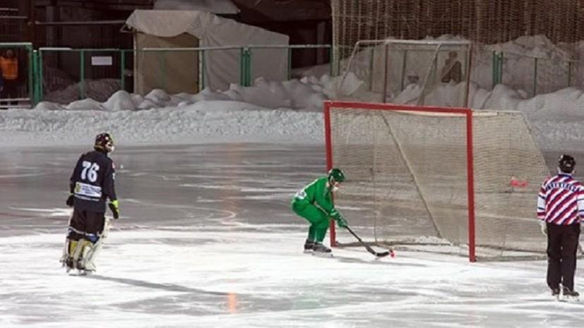 Театр абсурда: как матч с 20 автоголами заставил всю Россию говорить о хоккее с мячом