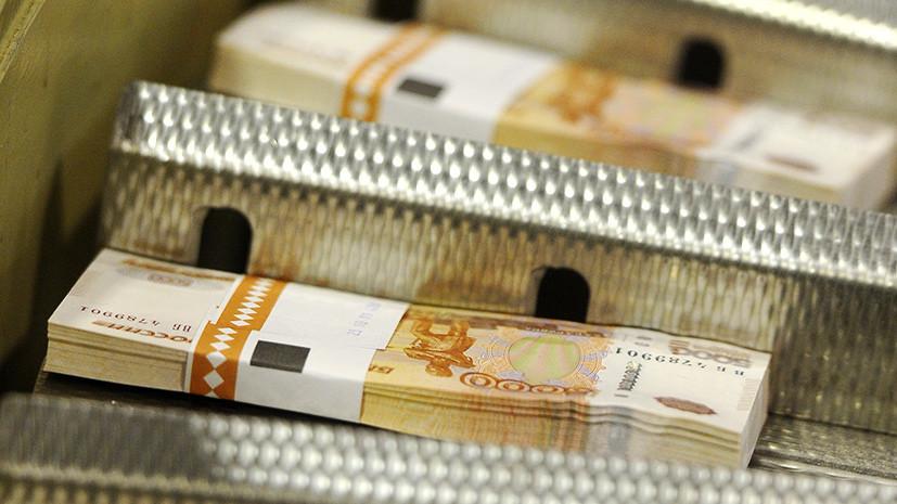 «Надо активнее работать в России»: глава Евразийского банка развития о новых проектах
