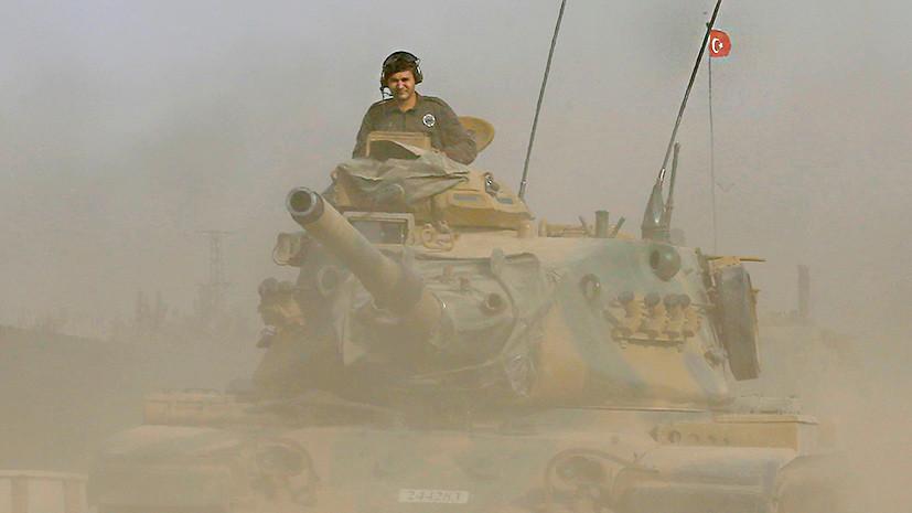 Зыбучие пески дипломатии: почему Дамаск не возражает против турецкого вторжения