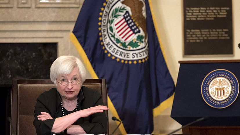 Картинки по запросу ФРС США