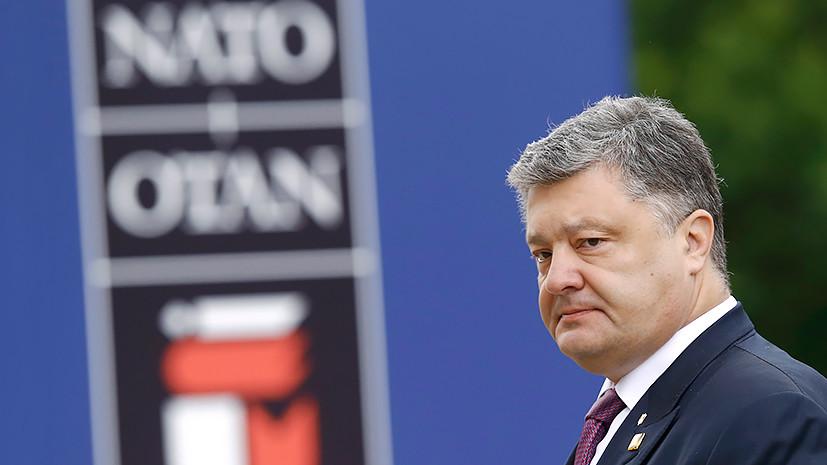 Выбор народа или блеф: зачем Порошенко необходим референдум по вступлению в НАТО