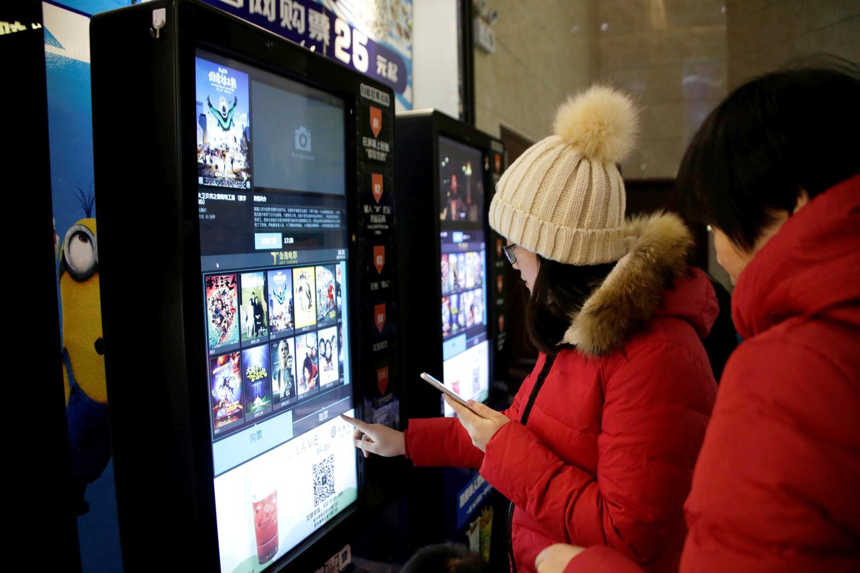 Люди в кинотеатре в Тяньцзине, Китай