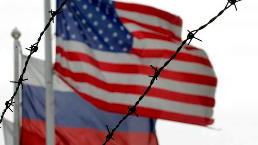 Без лишних слов: зачем Вашингтон отменил ряд санкций в отношении ФСБ России