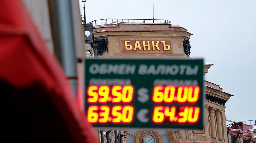 Устоял: укреплению рубля не помешали планы Минфина и Центробанка