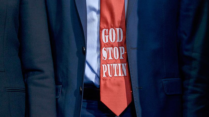 Успеть до Путина: в США призвали не допустить вмешательства России в решение проблем ЕС
