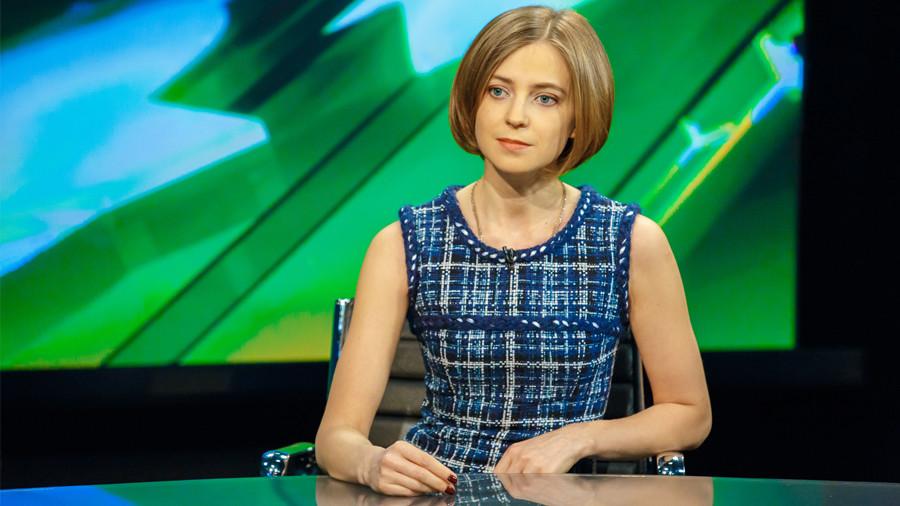 «Однажды я обманула полиграф»: Наталья Поклонская в интервью RT