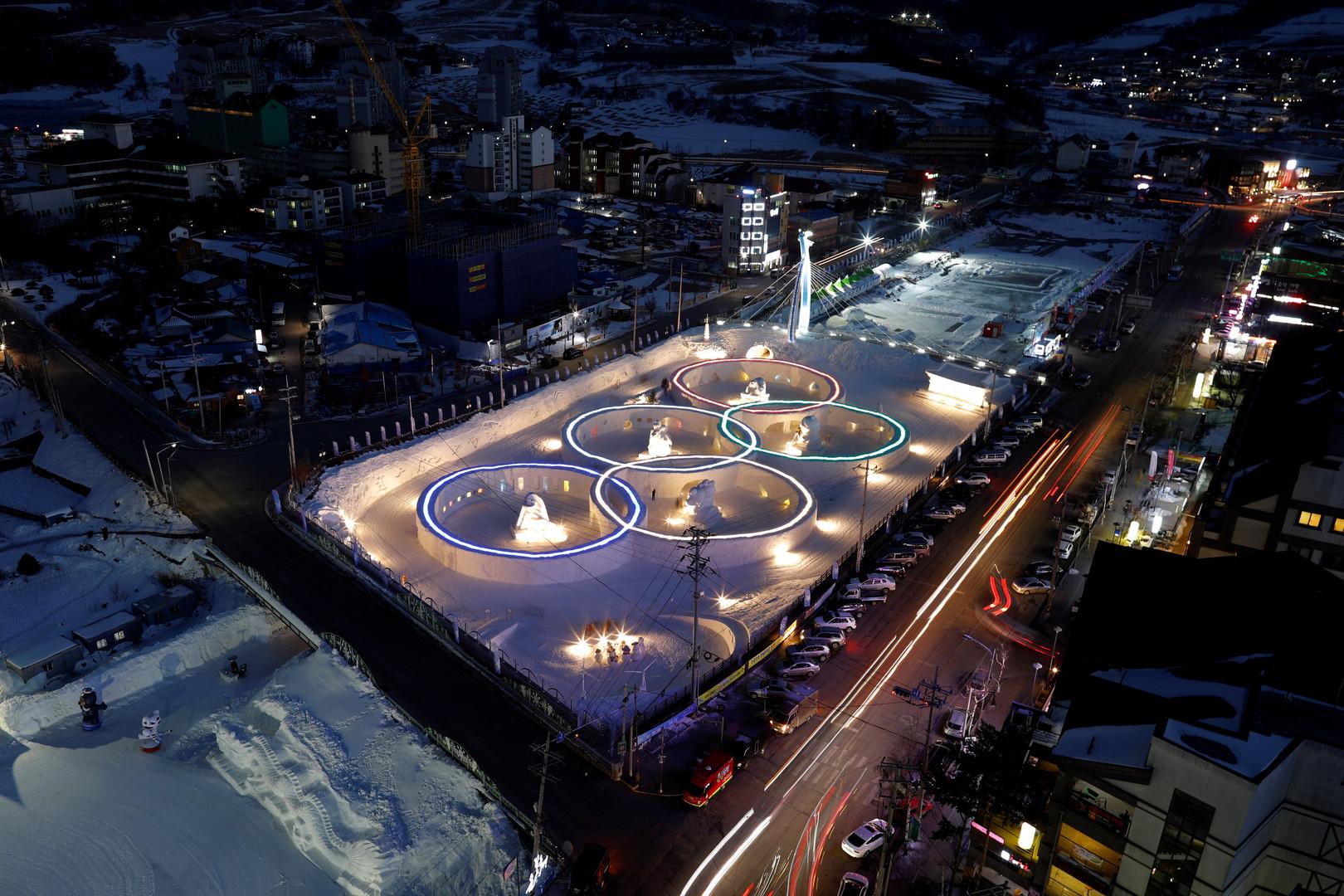 Картинки по запросу олимпиада в корее фото