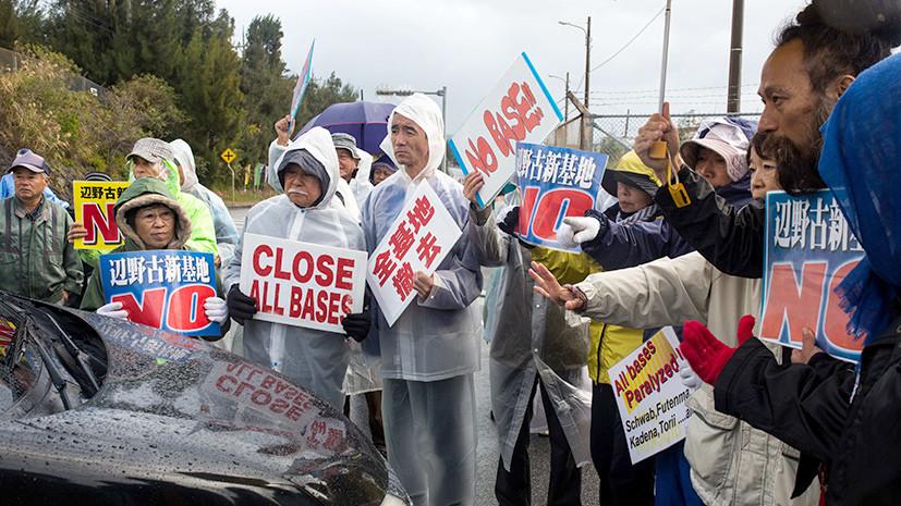 Япония под присмотром: США обучат предпринимательству сотрудников военных баз Окинавы
