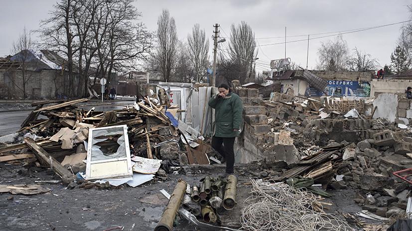 Источник: ВСУ обстреляли окраины Донецка из тяжёлой артиллерии и танков