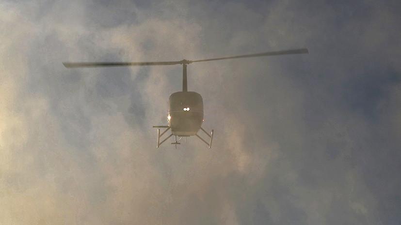 Крушение вертолёта на Алтае: опубликован список пассажиров, находившихся на борту