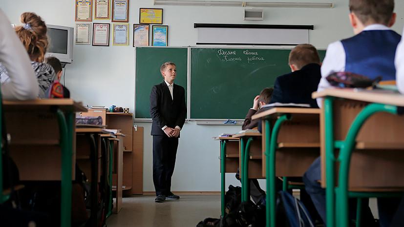 Вместо споров в интернете: при российских школах могут открыть сеть политических клубов