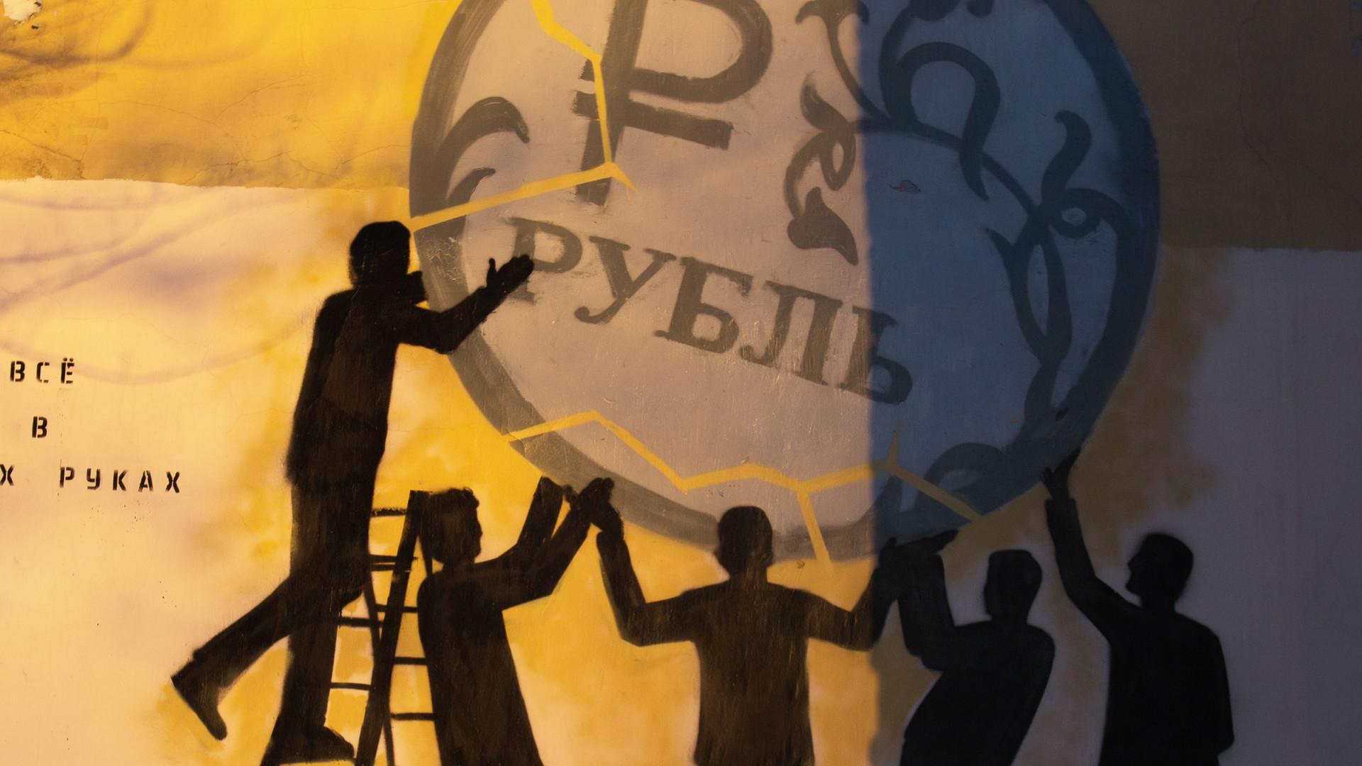 Рубль принесёт деньги: инвесторы прогнозируют нацвалюте доходность в 26%