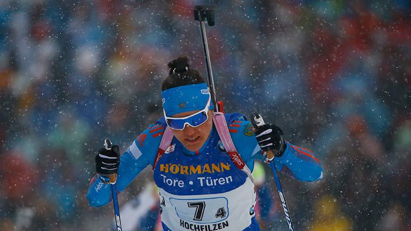 Падение ценой в медаль: россиянки заняли 10-е место в эстафете на ЧМ по биатлону