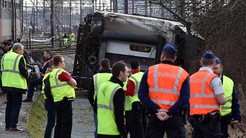 В Бельгии сошёл с рельсов пассажирский поезд