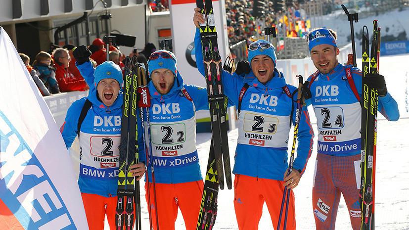 Шипулин вернул долг Фуркаду: россияне выиграли эстафету на ЧМ по биатлону