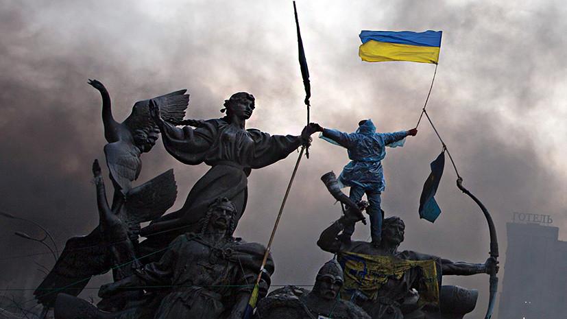 Три года «достоинства»: на Украине вспоминают жертв расстрелов на Майдане