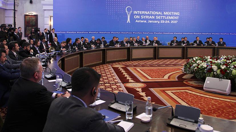 Почва для перемирия: почему ООН и США признали успешными переговоры в Астане по Сирии