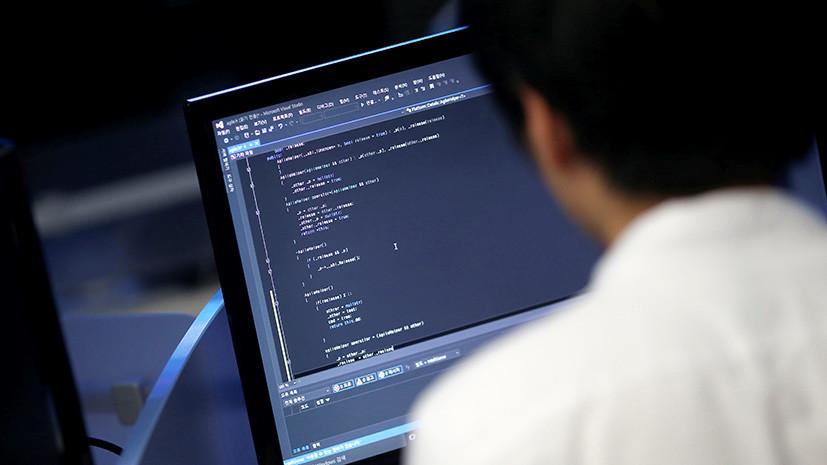 Шпионы в команде демократов: полиция США расследует деятельность IT-персонала конгресса