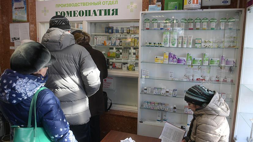 Комиссия РАН хочет опровергнуть вред ГМО