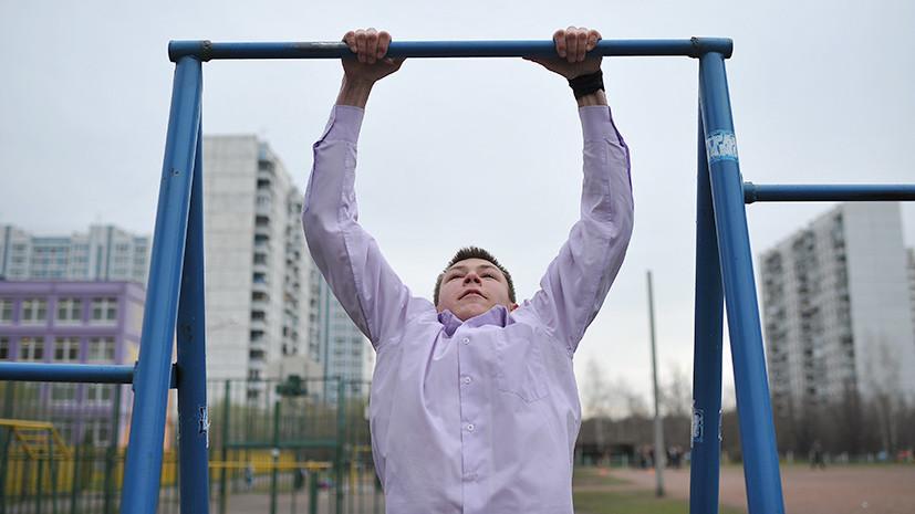 Программа максимум: в российских школах хотят ввести уроки культуры здоровья