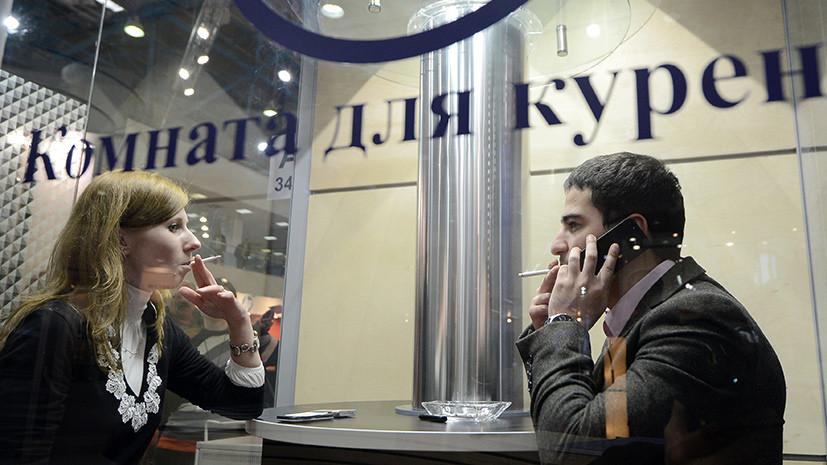 Дым сигарет без ментола: в Госдуме намерены запретить табак с вкусовыми добавками
