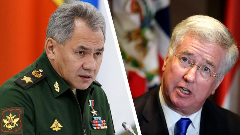 РФ иСША должны совместить усилия вСирии— Сергей Шойгу