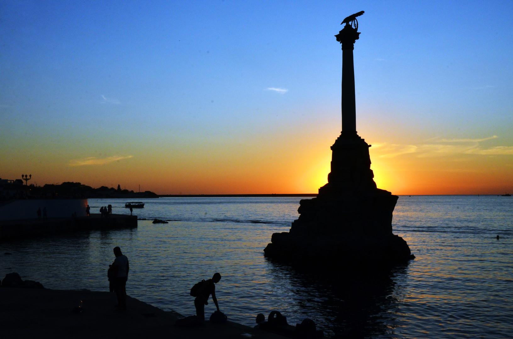 Тест RT: Что вы знаете о Севастополе?