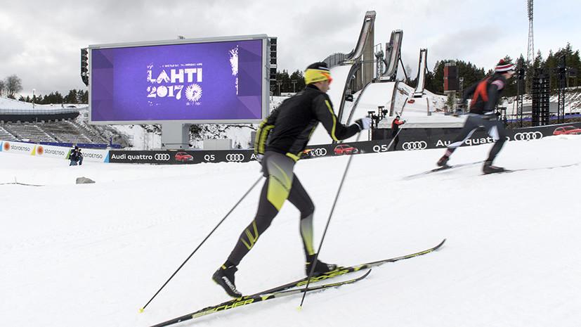 Без суда и следствия: CAS отклонил апелляцию и лишил российских лыжников чемпионата мира