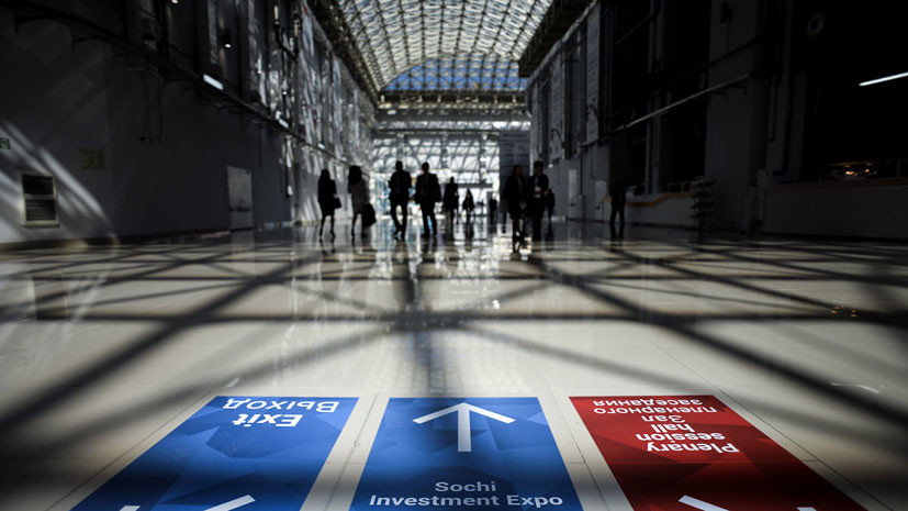 Сочи ждёт бизнес: в понедельник открывается Российский инвестиционный форум — 2017