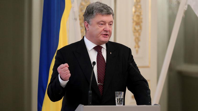 Киев готовится к войне с Россией