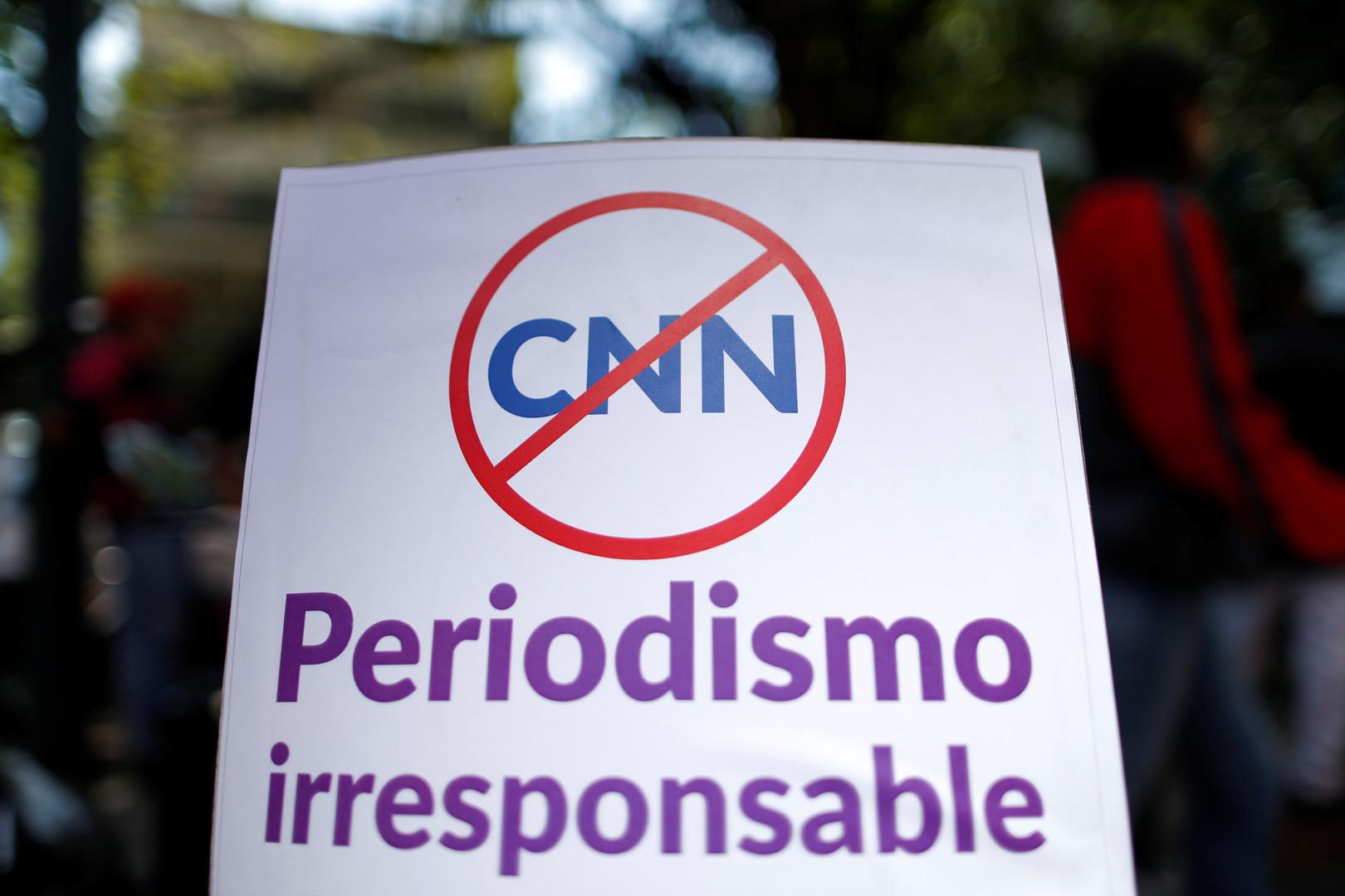 Многочасовые записи: в сети опубликованы переговоры сотрудников телеканала CNN