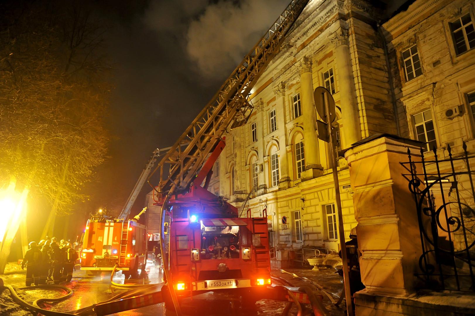 Возбуждено уголовное дело пофакту пожара вдетской клинике вТвери