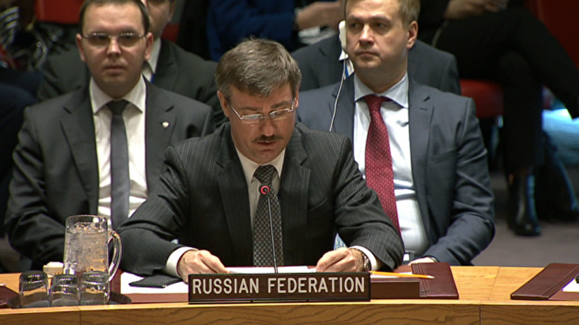 И.о. постпреда РФ в ООН назначен Пётр Ильичёв