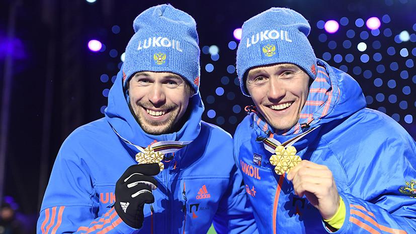 в России отреагировали на вторую победу Устюгова на чемпионате мира