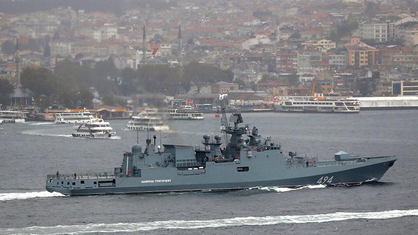 Курс на Сирию: «Адмирал Григорович» направлен в Средиземное море