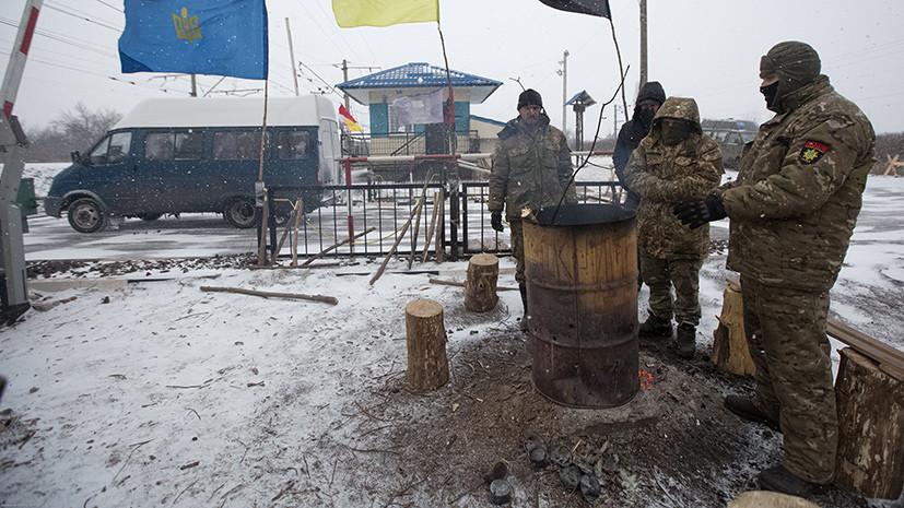 Решение в силе: в Донбассе подверглись атаке позиции организаторов торговой блокады