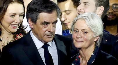 Франсуа Фийон и его жена Пенелопа Фийон