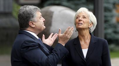 Президент Украины Пётр Порошенко и директор-распорядитель Международного валютного фонда Кристин Лагард