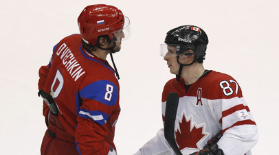 Нападающий сборной России Александр Овечкин (слева) и форвард команды Канады Сидни Кросби
